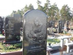 Памятник № 083