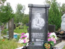 Памятник № 058