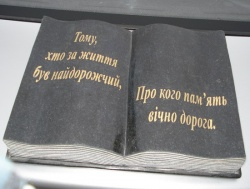 Книги 30х40см