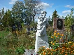 Скульптура из гранита Янцевского №11