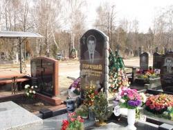 Памятник № 088