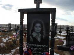 Памятник № 037
