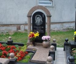 Памятник № 04