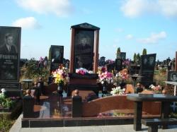 Памятник № 012