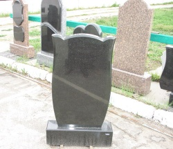 Памятник № 017
