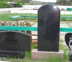 Памятник № 018