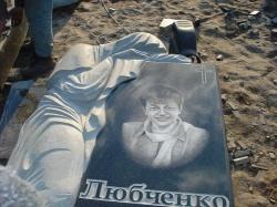 Памятник № 015
