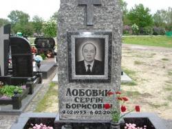 Памятник № 041