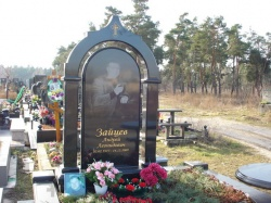 Памятник № 082