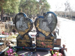 Памятники №027