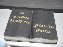 Книга 40Х30