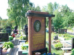 Памятник № 047
