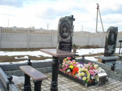 Памятник № 034