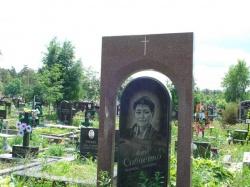 Памятник № 049