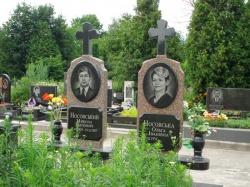 Памятники №025