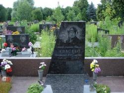 Памятник № 027