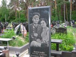 Памятники №031