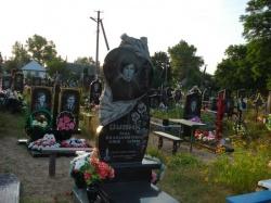 Памятник № 075