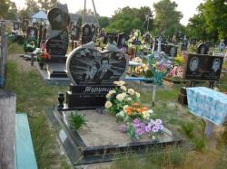 Памятники №026
