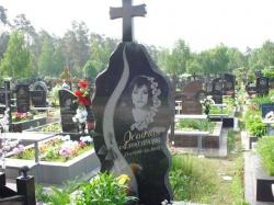 Памятник № 094